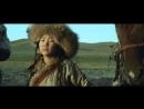 Евгений Любимов Чингисхан выбирает жену