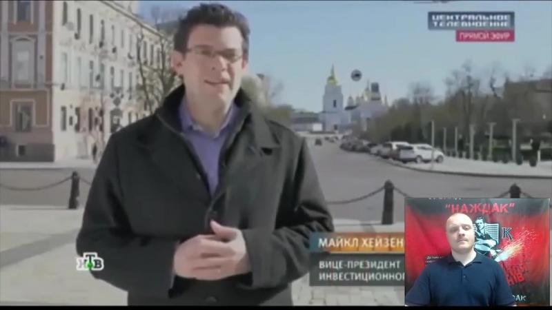 !УЖАС! Порошенко и Аваков ИЗНАСИЛОВАЛИ молодую Украину. Ротшильды выкупили долги