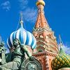 Экскурсии по Москве и Кремлю с Kremlin Tours.