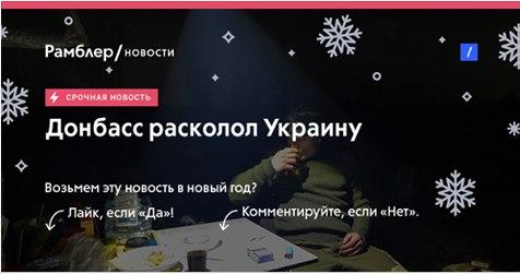 Политолог объяснил, какРада спешила принять закон ореинтеграции Донбасса