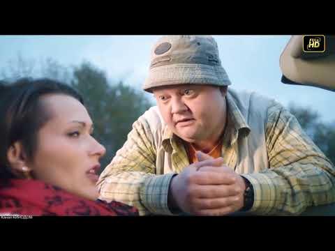 Русские добрые комедии 2017 ДВА ДНЯ СВОБОДЫ Русские молодежные комедии Хороше