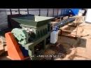 Шредер дробилка древесных отходов с магнитным сепаратором