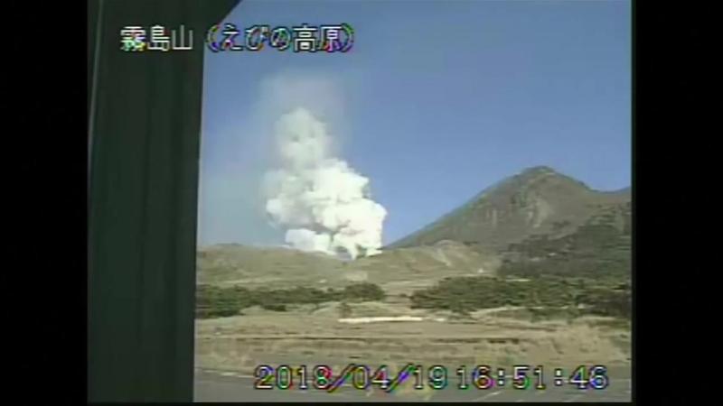 Japan- Vulkan bricht nach 250 Jahren wieder aus