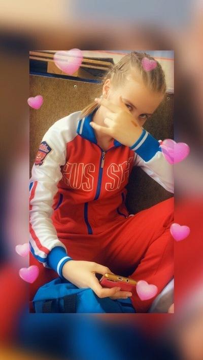 Лиза Артамонова