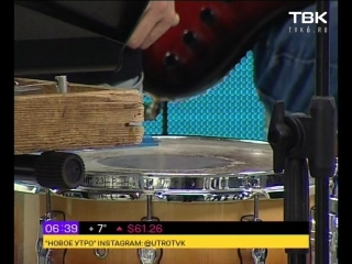 23-05 Siberian Percussion