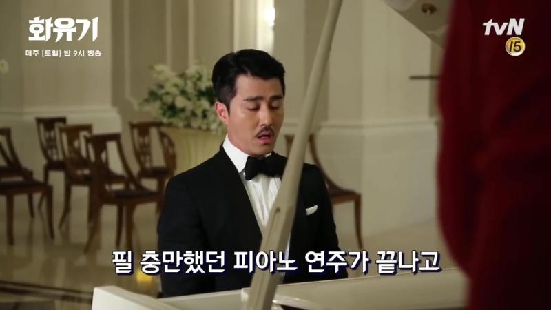 A Korean Odyssey [메이킹] 이세영♥이홍기♥윤보라, 저팔계 이홍기의 선택은! 180203 EP.11