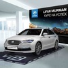 LIFAN Motors-Сургут