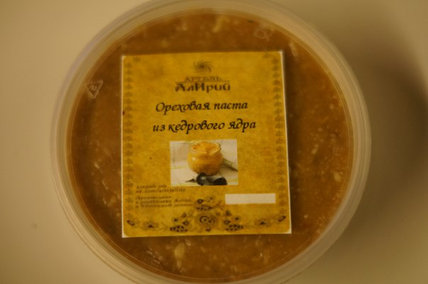 Кедровая ореховая паста 150 грамм