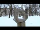 Зима Сад скульптур