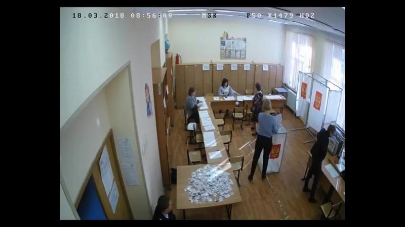 Вброс бюллетеней в Люберцах две учительницы объяснили свой поступок