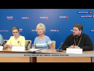 Всероссийский конкурс песни