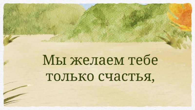 Эльмира_Мурсалимова__1080p