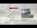 Играю в Assassin's Creed II. Games with ZDW [RUS/ENG]