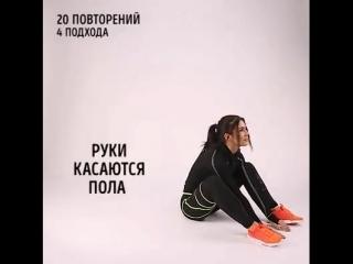 Упражнения для идеального тела