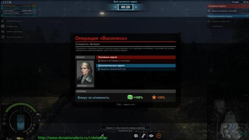 Armored Warfare ПВЕ Альянс [HoRsT] Взводные покатушки. (Набор в Альянс 500 боев 5 ур техника)
