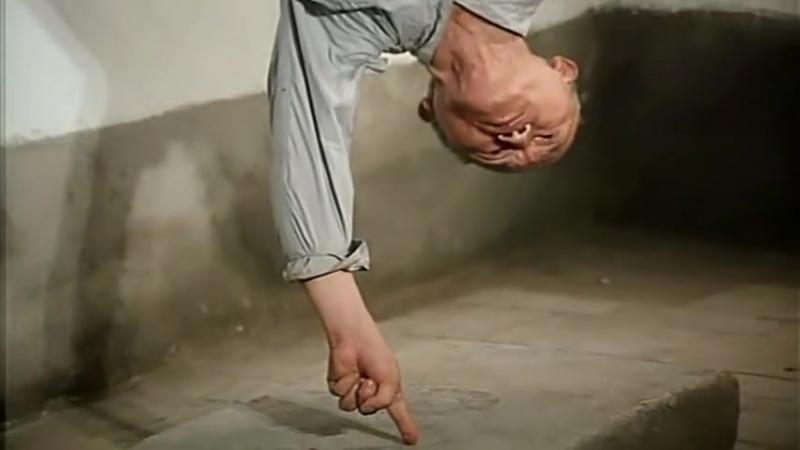 Мастера Кунг-Фу