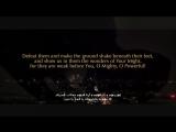 Duaa Qunoot - Mishary Rashid al-Afasy (with english translation)