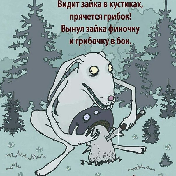 Фото №456269426 со страницы Люси Бушуевой