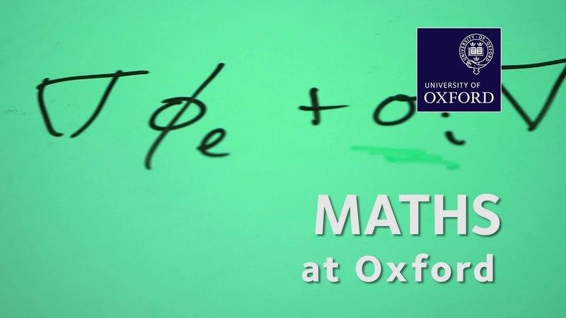 Maths at Oxford University