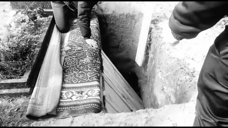 Йаа Аллааh, даруй нам благоденствие в могиле,