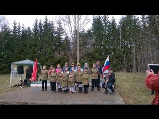 Марш сталинских танкистов