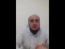 Исламский Онлайн Универси Live