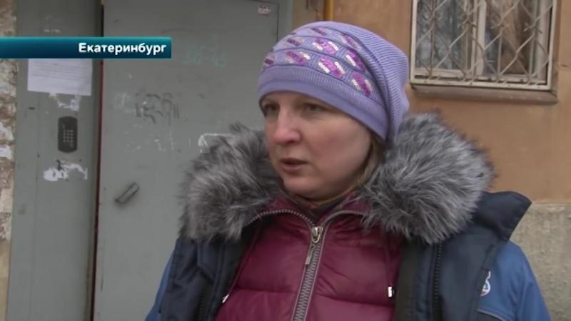 Мусорные горы пенсионерки в Екатеринбурге отравили жизнь целой многоэтажки