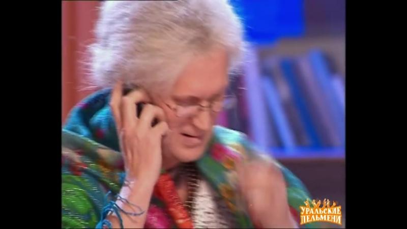 Бабушка и внук - На старт. внимание, март! - Уральские Пельмени (2012)