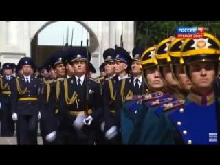 Торжественный марш Президентского полка