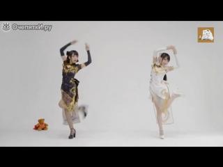 Два веселых гуся на азиатский манер