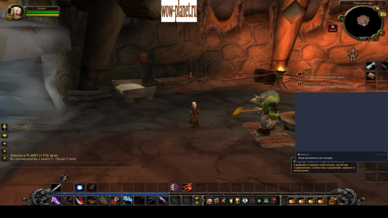WOW беспwow-planet.ruлатный Сервер. wow lich king 3.3.5a world of warcraft free planet server www.donationalerts.rurp