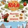 Доставка суши и пиццы Петергоф, Красное Село