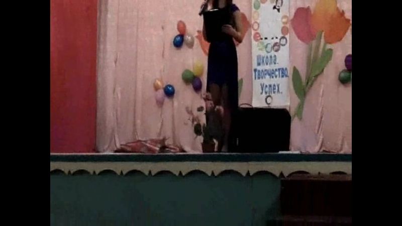 Региональный фестиваль Школа Творчество Успех МБОУ Николаевская СОШ