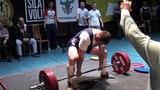 Давыдов Александр (тяга 290 кг.)