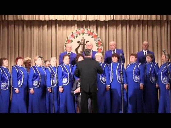 Звітний концерт народних аматорських колективів Хорольщини