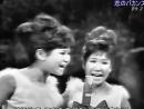 Каникулы любви - Эми и Юми Ито сестры Пинац ори.mp4