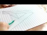 как сделать 3д рисунок