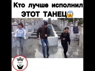 Крым Симферополь КИПУ