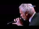 Валерий Меладзе - Зачем мне это теперь 2013 HD