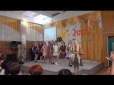 Ульяна Пушкинская Хорошие девчата/ Танцуют девочки 11 класс