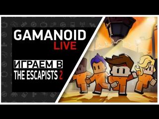 Gamanoid играет в The Escapists 2 – сквозь решетки на свободу!