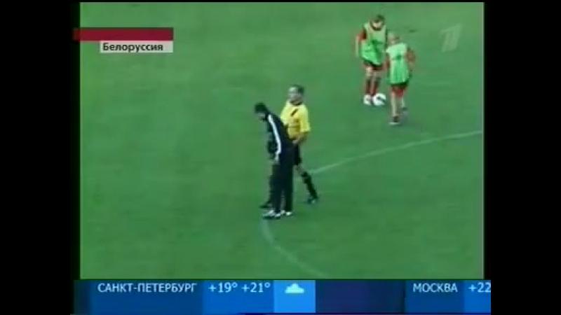 Футбол Пьяный судья