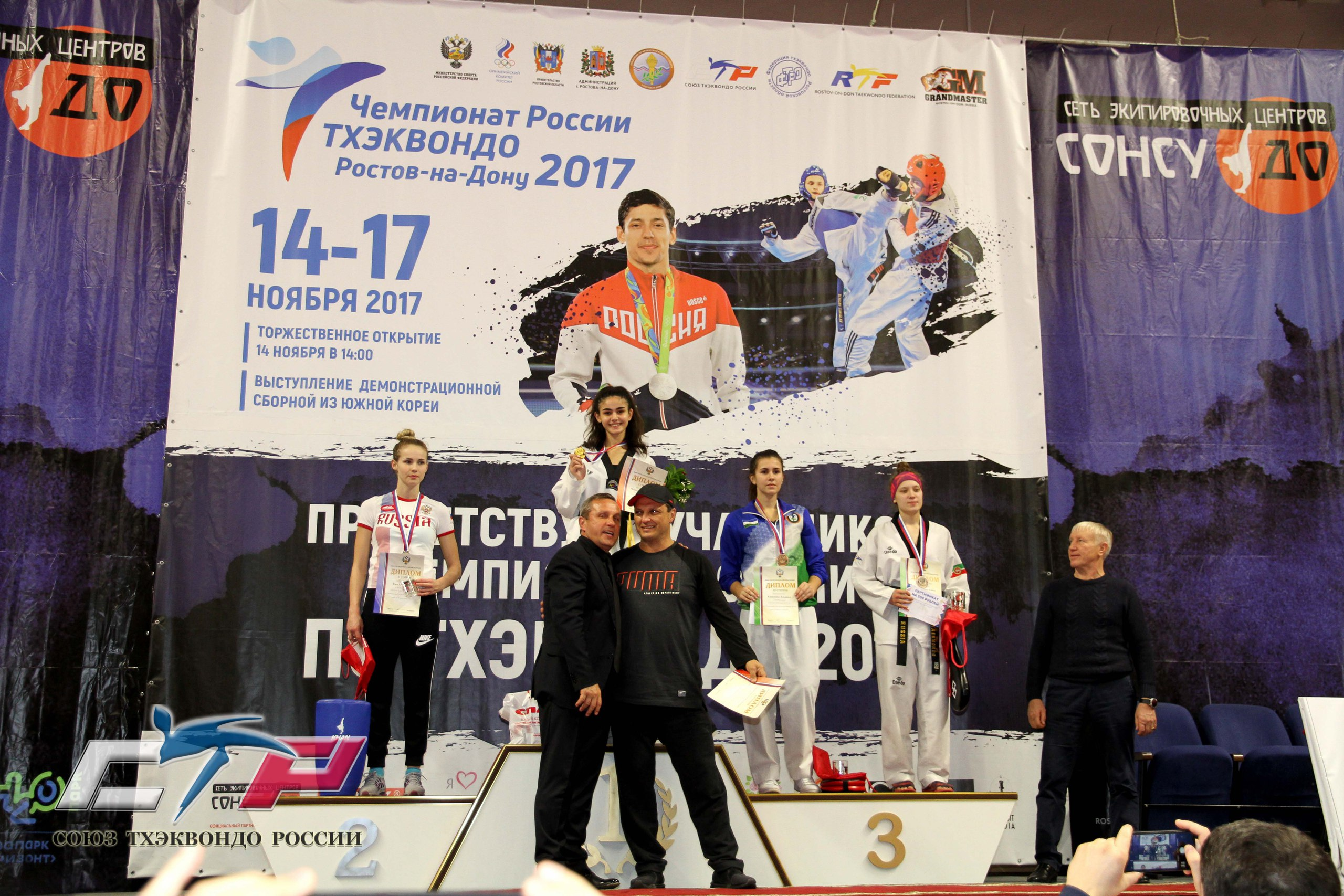 Medals-Female-57kg