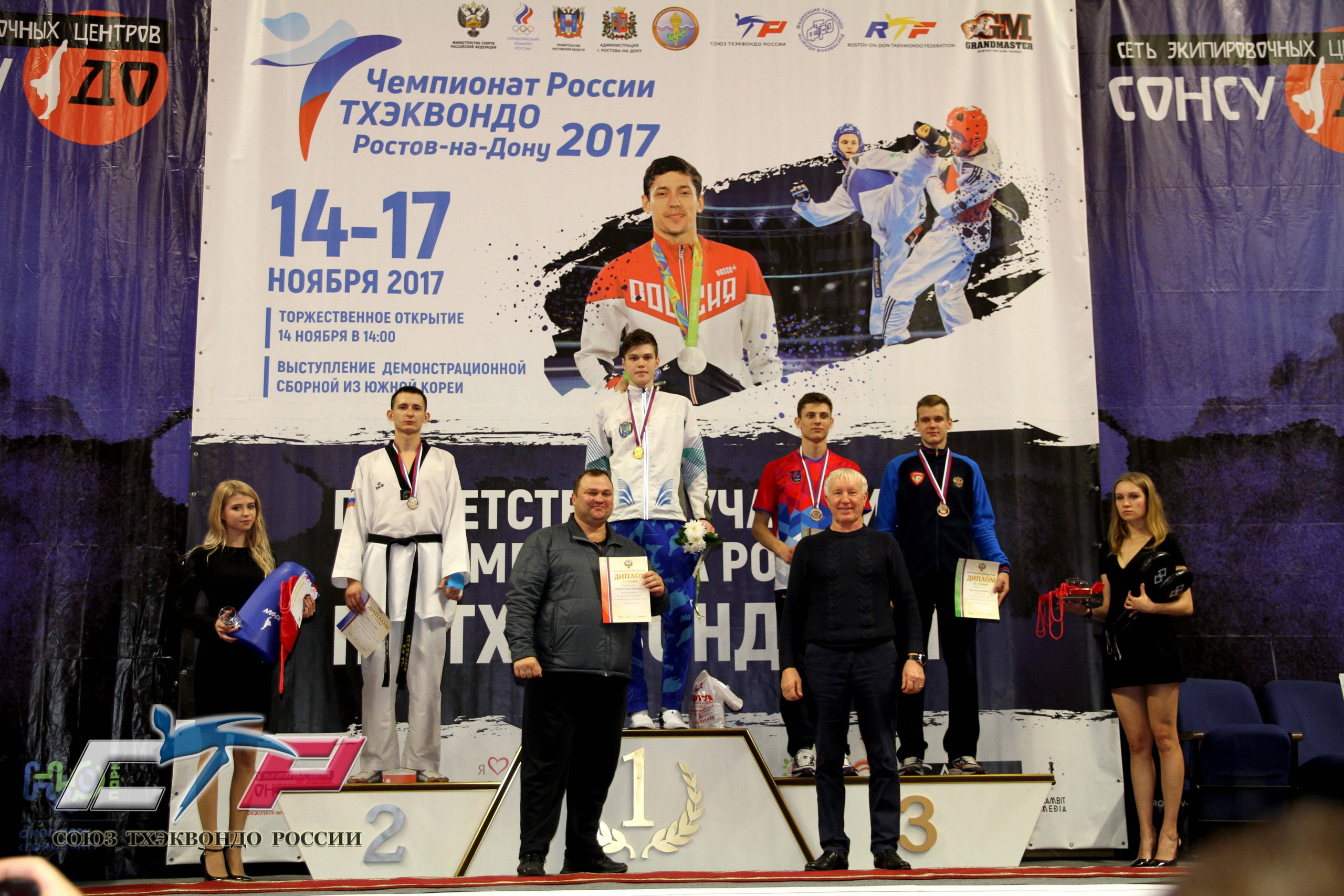 Medals-Male-80kg