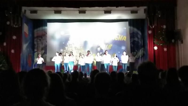 ДЮОЦ Мечта. Зима 2018. Танец вожатых Берега из мармелада