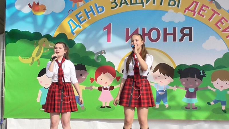 Ощепкова Екатерина и Дятлова Ирина парк Победы Каникулы любви