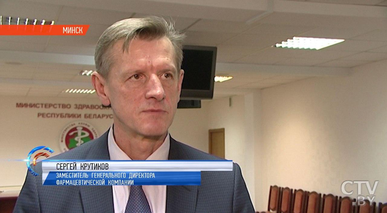 В2015-м году белорусские лекарства стали дешевле