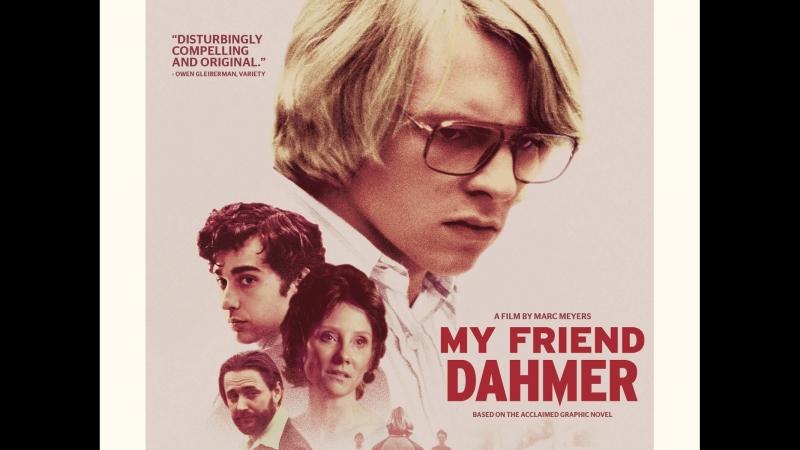 Мой Друг Дамер (2017) My Friend Dahmer