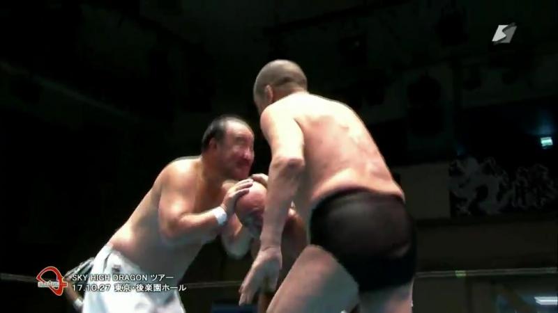 Hiro Saito, Mitsuya Nagai vs. Shiro Koshinaka, Yoshiaki Fujiwara (Dradition - Sky High Dragon Tour 2017 - Day 1)