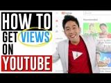 Как набрать просмотры на YouTube! [ЖЮ-перевод]
